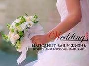 Профессиональная свадебная фото и видеосъемка от Wedding Love
